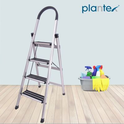 Plantex Platinum 4 Step Foldable Aluminium Ladder for Home Use/Wide Anti Skid Step Ladder (Anodize Coated-Gold)